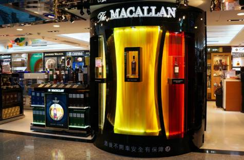 Macallan showroom